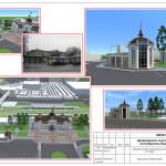 """Проект торгового павільйону на привокзальному майдані - ПП """"Творча архітектурна майстерня """"Балан та Стельмащук"""""""