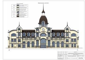 """Проект реконструкції залізничного вокзалу - ПП Творча архітектурна майстерння """"Балан та Стельмащук"""""""